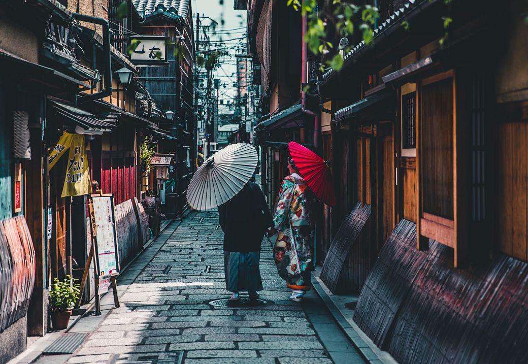 Callejones escondidos Japón