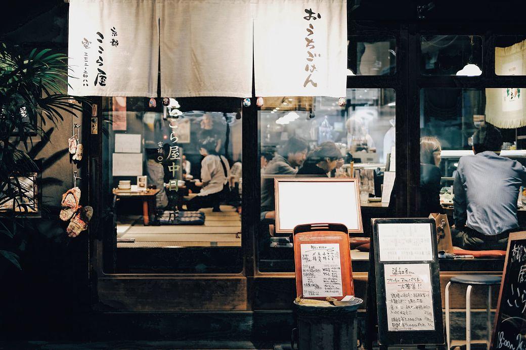 Salaryman Izakaya Japón